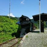 旧 南大夕張駅