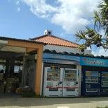 古宇利島海産物直売所