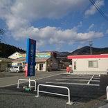 三陸サイコー商店会