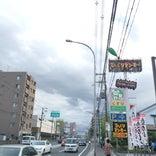 スーパー銭湯ユーバス 守口店