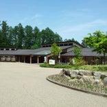 国営アルプスあづみの公園 大町・松川地区