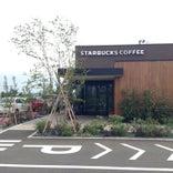 Starbucks Coffee 盛岡西バイパス店