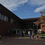 埼玉県立 自然の博物館