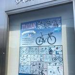 自転車博物館 サイクルセンター