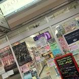 ハロー!プロジェクト オフィシャルショップ  大阪店