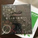 啓文社コア春日店