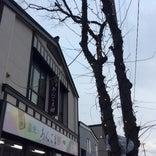 畠栄菓子舗