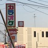 コロッケ倶楽部 徳山店