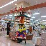啓文社 ポートプラザ店