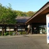前沢温泉 舞鶴の湯