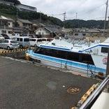 勝本町漁協 辰の島遊覧船