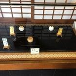 京菓子司 芳光