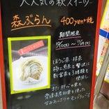 霧の森菓子工房 新宮本店