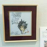吉備川上ふれあい漫画美術館