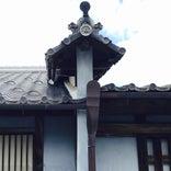 旧今井家住宅