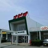 立山ショッピングセンター ナビオ