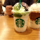 Starbucks Coffee ゆめタウン廿日市店