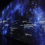 宇宙ミュージアム TeNQ