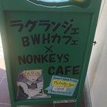 NONKEY'S CAFE