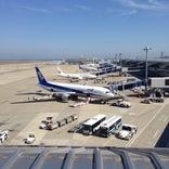 中部国際空港 セントレア (NGO)