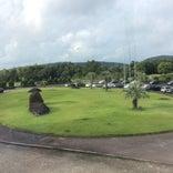 インターナショナルゴルフリゾート京セラ International Golf Resort Kyocera