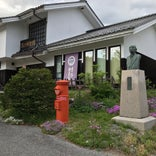 酒の博物館