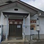 古町温泉 赤岩荘