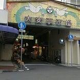 大安亭市場