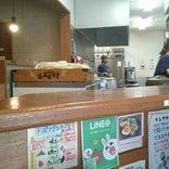 三十代目哲麺 十和田店