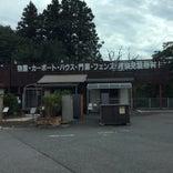 カインズホーム 吾妻店