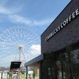 Starbucks Coffee 下関あるかぽーと店