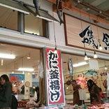 磯貝鮮魚店 マリンドリーム店