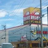 ドン・キホーテ 小松店