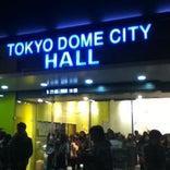 東京ドームシティホール