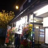 景勝軒 栃木平柳店