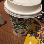 Starbucks Coffee 梅田蔦屋書店