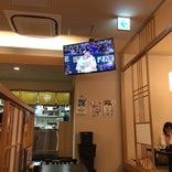 草笛 MIDORI長野店