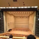 アクトシティ浜松 大ホール