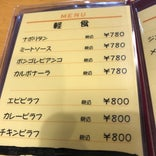 カフェレストラン Angels