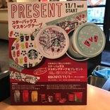 Starbucks Coffee JR奈良駅旧駅舎店