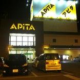 アピタ 高森店