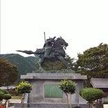 道の駅 明宝 (磨墨の里公園)