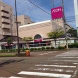 イオン 県央店