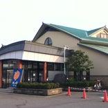 越の湯 鯖江店