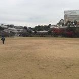 三の丸広場