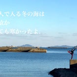 黒島海水浴場