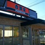 吉野家 10号線延岡店