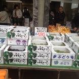 みのる青果 - 道の駅 三笠