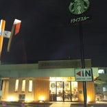 Starbucks Coffee 西明石店