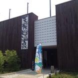 埼玉スポーツセンター 天然温泉